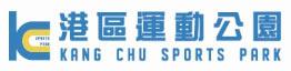 台中港區運動公園官方網站